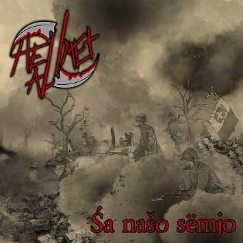 hellmetall_sanasosemjo